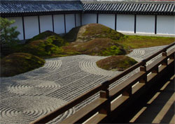 японский сад- рокарий