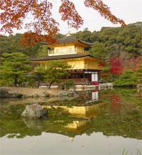 водоемы в Японии